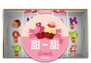 home sweets